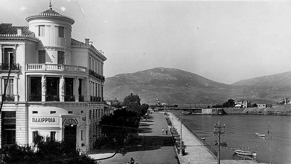 Chalkida (Neoclassical Period / Hotel Paliria) , Greece