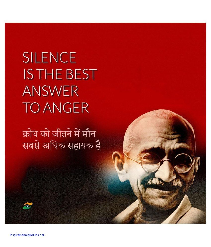Motivational Quotes For Students By Mahatma Gandhi In Hindi