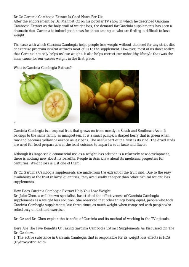 Benefits Of Garcinia Cambogia Garcinia Cambogia Benefits