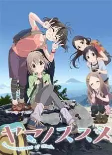 Nonton Anime Yama no Susume Second Season Specials
