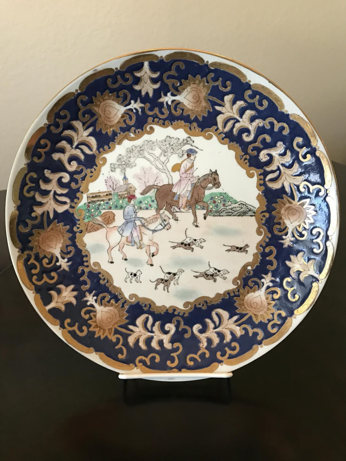 Mid Century Chinese Decorative Plate/WBI Export Plate/Hunting Scene Plate by BazemoreVault on & Mid Century Chinese Decorative Plate/WBI Export Plate/Hunting ...