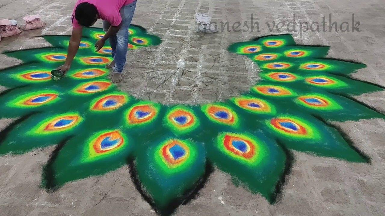 Peacock Rangoli designs big and creative (one man show) in