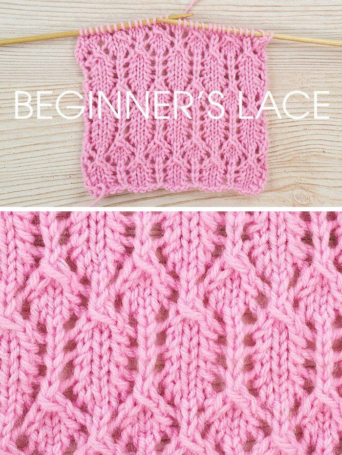 Stitch Of The Week Beginner S Lace Knit Stitch Patterns Vintage