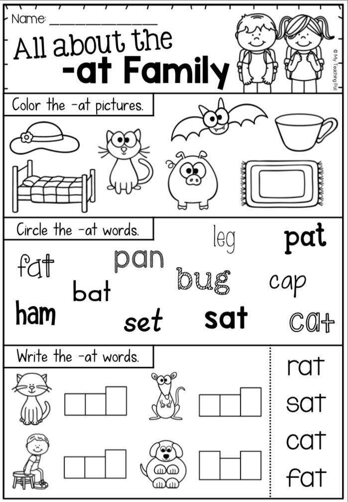 Short a CVC Worksheet Pack with a Bonus Literacy Center ...