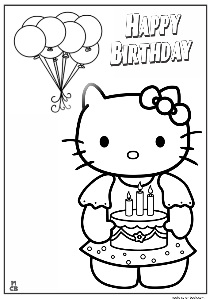 Birthday Archives Magic Color Book Birthday Coloring Pages Hello Kitty Coloring Happy Birthday Coloring Pages