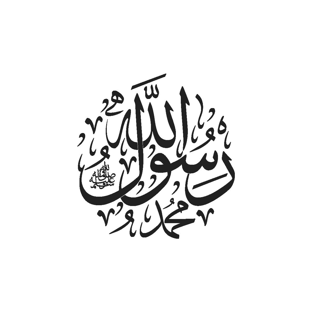 flatdesign logo color png imams black white