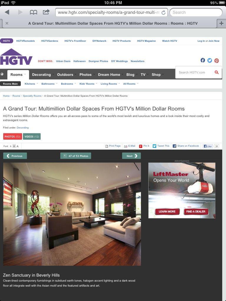 HGTV room