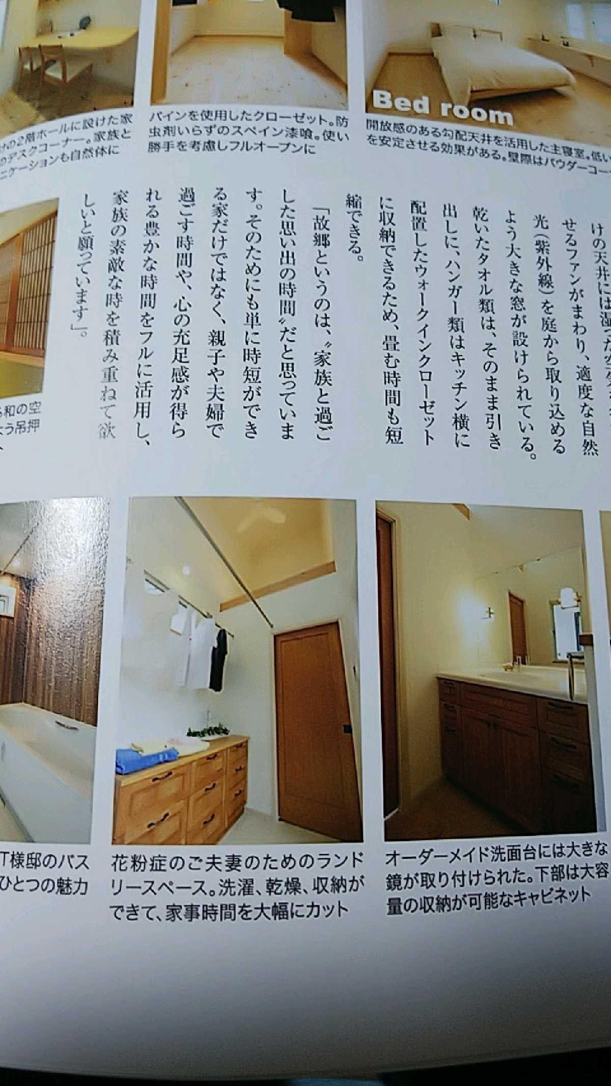 洗濯室 おしゃれまとめの人気アイデア Pinterest Jo 洗濯室 洗濯
