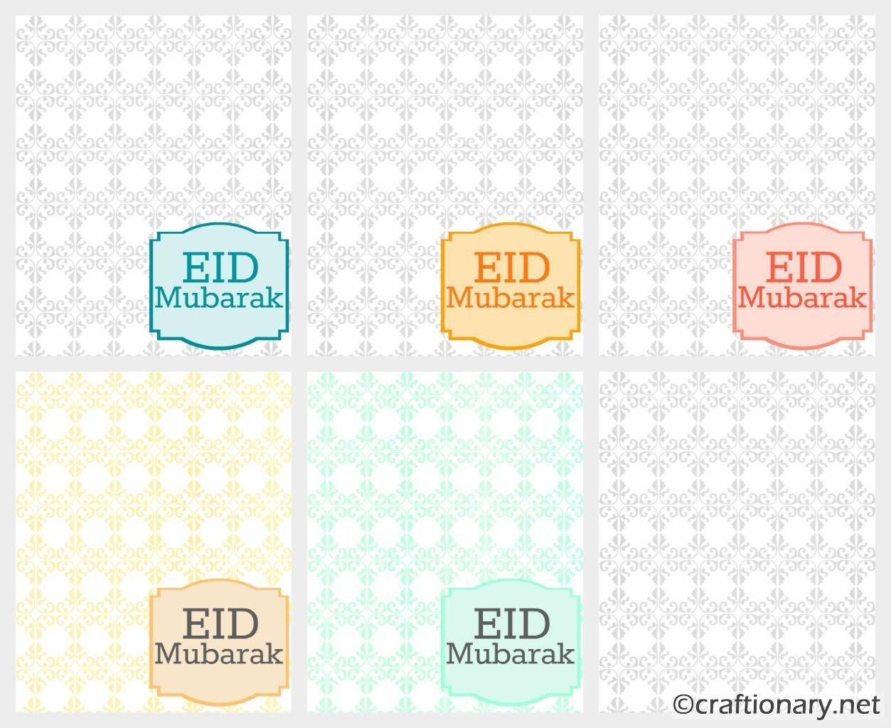 Best Eid Greeting Cards Free Printable Craftionary Eid Greeting Cards Eid Greetings Eid Card Template