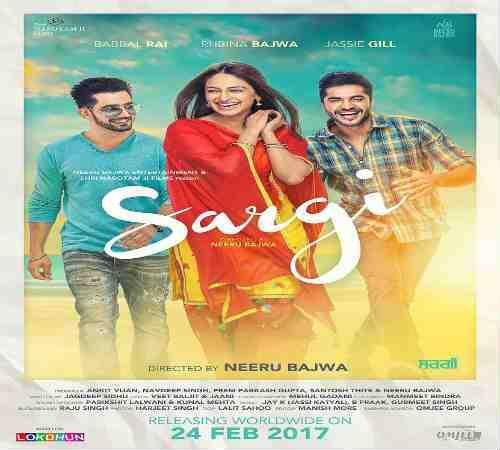 sargi full punjabi movie online 2017 watch free hd