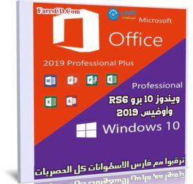 فارس الاسطوانات اسطوانات تجميعية حصرية وبرامج وكورسات بروابط مباشرة Microsoft Office Windows 10 10 Things