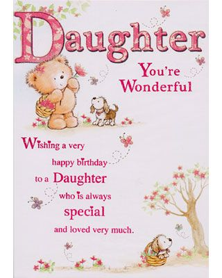 Birthday Cards For Daughters Birthday Daughter Good Morning