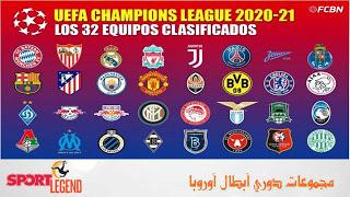 مجموعات دوري أبطال أوروبا Uefa Champions League Holiday Decor Champions League