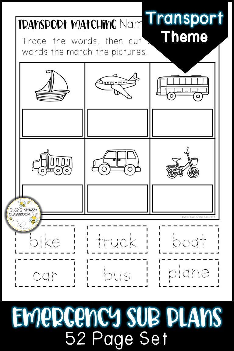 Emergency Sub Plans - Kindergarten - Tremendous Transport