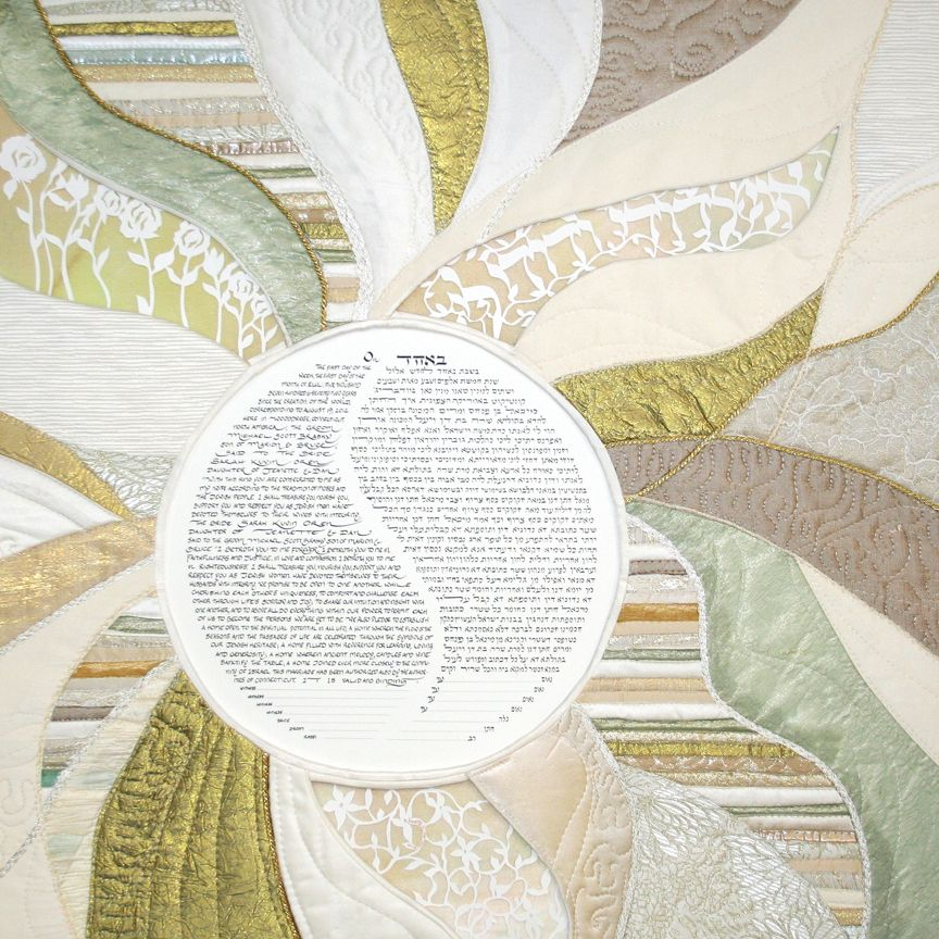 Beautiful ketubah by Jeanette Kuvin Oren