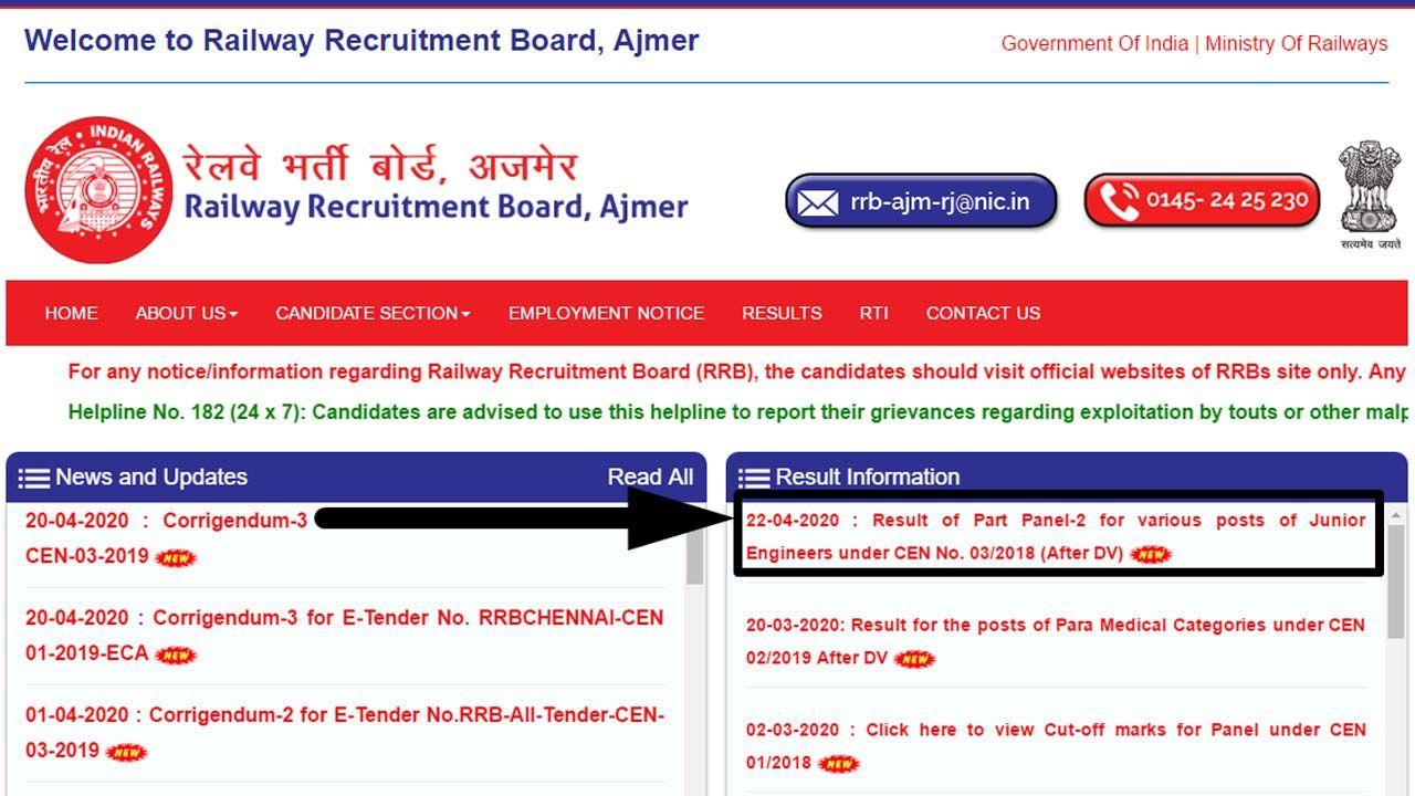RRB JE Result 2020 Ajmer Board Released Additional