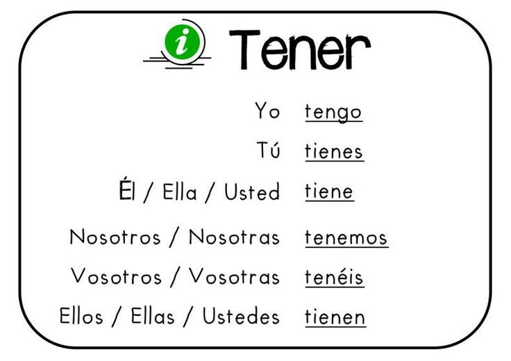 Ele Pinterest Verbo Tener Buscar Con Google Learning Spanish Teaching Spanish Spanish Classroom