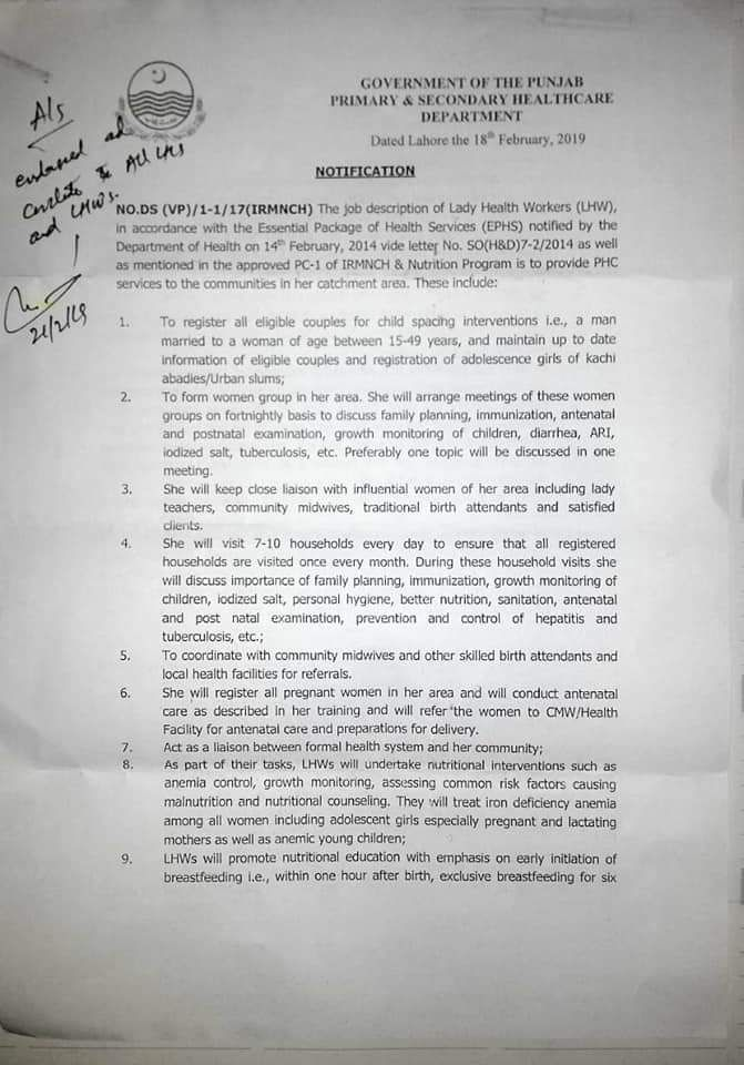 Notification   Job Description of Lady Health Workers