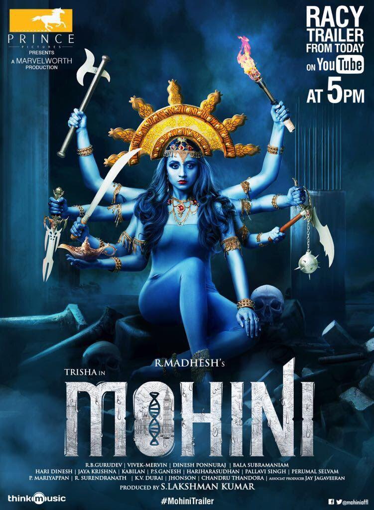 Trisha Mohini Movie Trailer Mohini Telugu Movie Trailer Streaming Movies Online Streaming Movies Full Movies