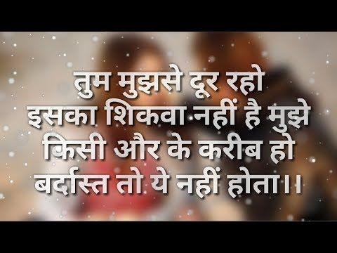 Heart TouchingShayari Dil Se