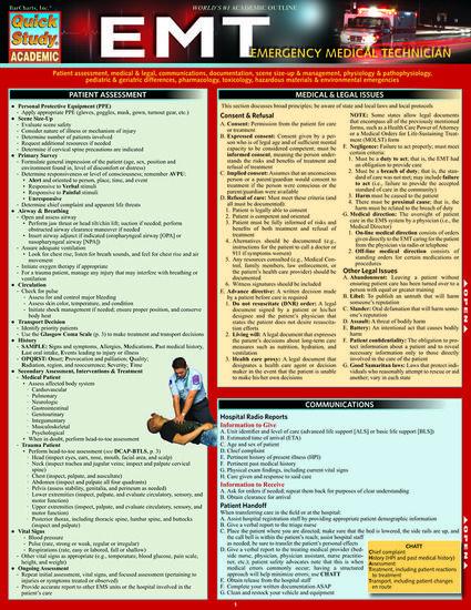 QuickStudy EMT Emergency Medical Technician Laminated