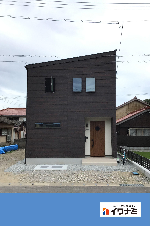 コンパクトでも狭さを感じない家 イワナミの写真集 山口 島根で注文