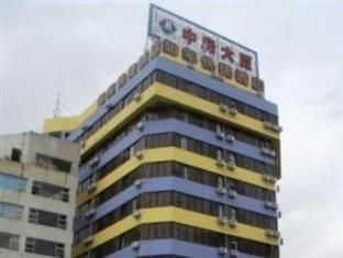 Home Inn Kunming Dongfeng Square - http://chinamegatravel.com/home-inn-kunming-dongfeng-square/