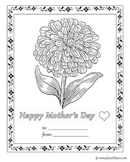 Free Printables For Kids Happy Mother S Day Card Happy Birthday Cards Printable Free Printable Birthday Cards
