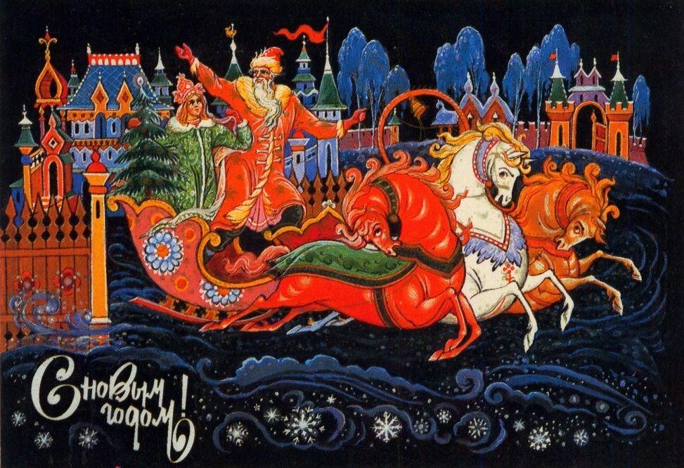 Ужасов приколы, открытки художника андрианова