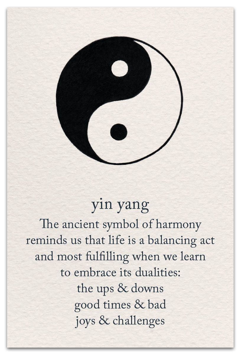 Yin Yang Birthday Card Cardthartic Com Inspirational Quotes Positive Quotes Symbols And Meanings