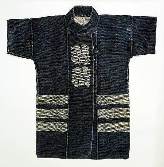 Uniform  Date: 1890–1900 Culture: Japanese Medium: cotton, workers wear