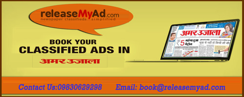 Now book your Amar Ujala Newspaper advertisement online
