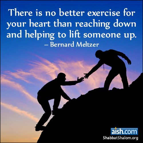 Jewish Quote Of The Day: There Is No Better Exercise For