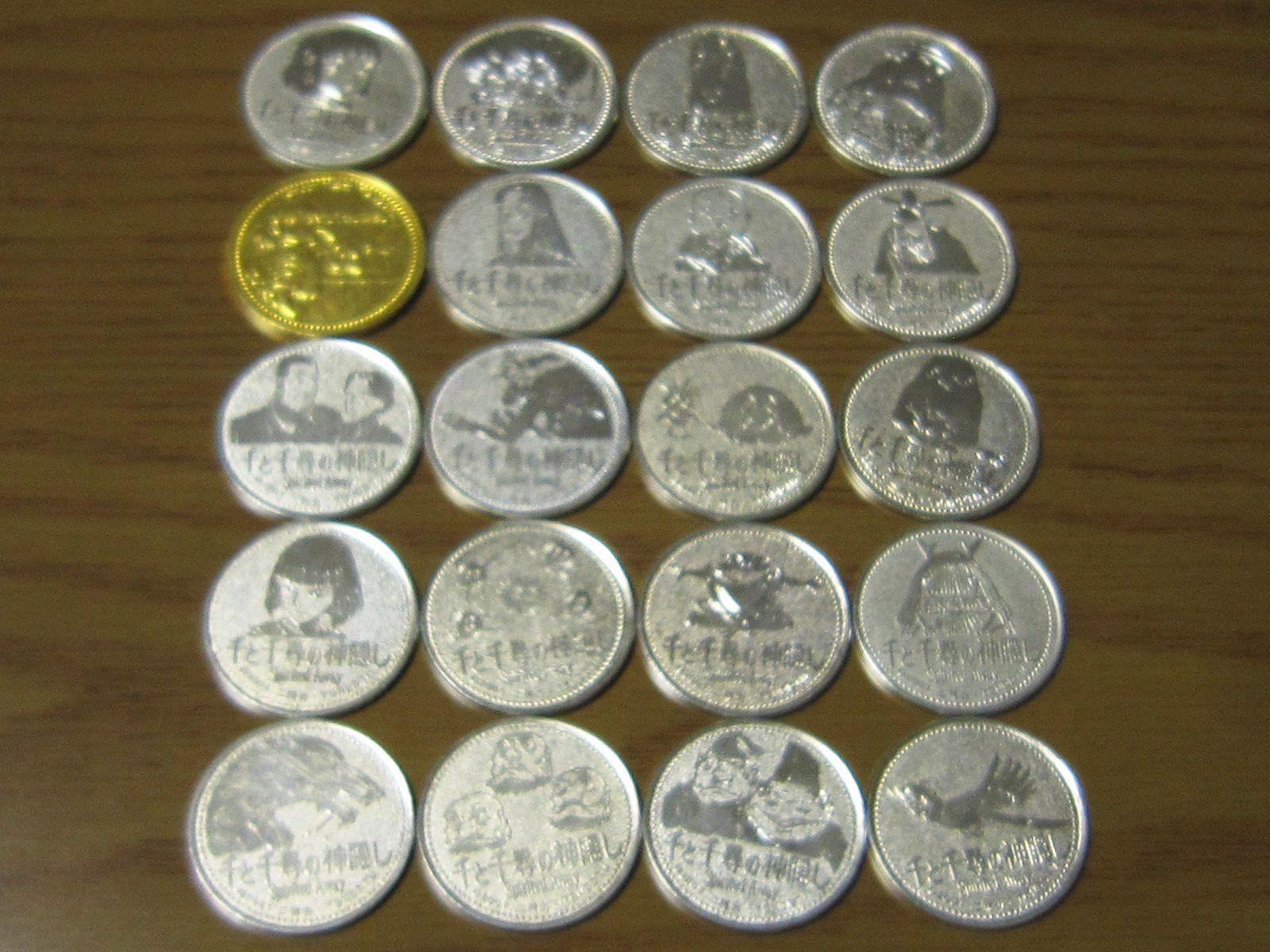 週刊 ジブリグッズコレクション 16 千と千尋の神隠し オリジナルコイン Met Afbeeldingen
