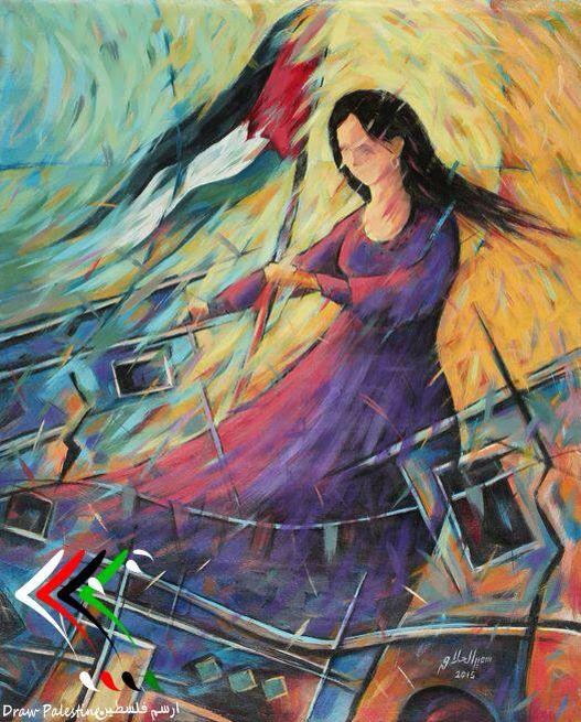 Palestine Palestine Art Illustration Art Art