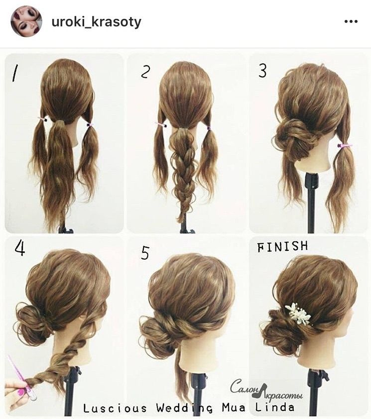#beauty #hair #updotutorial
