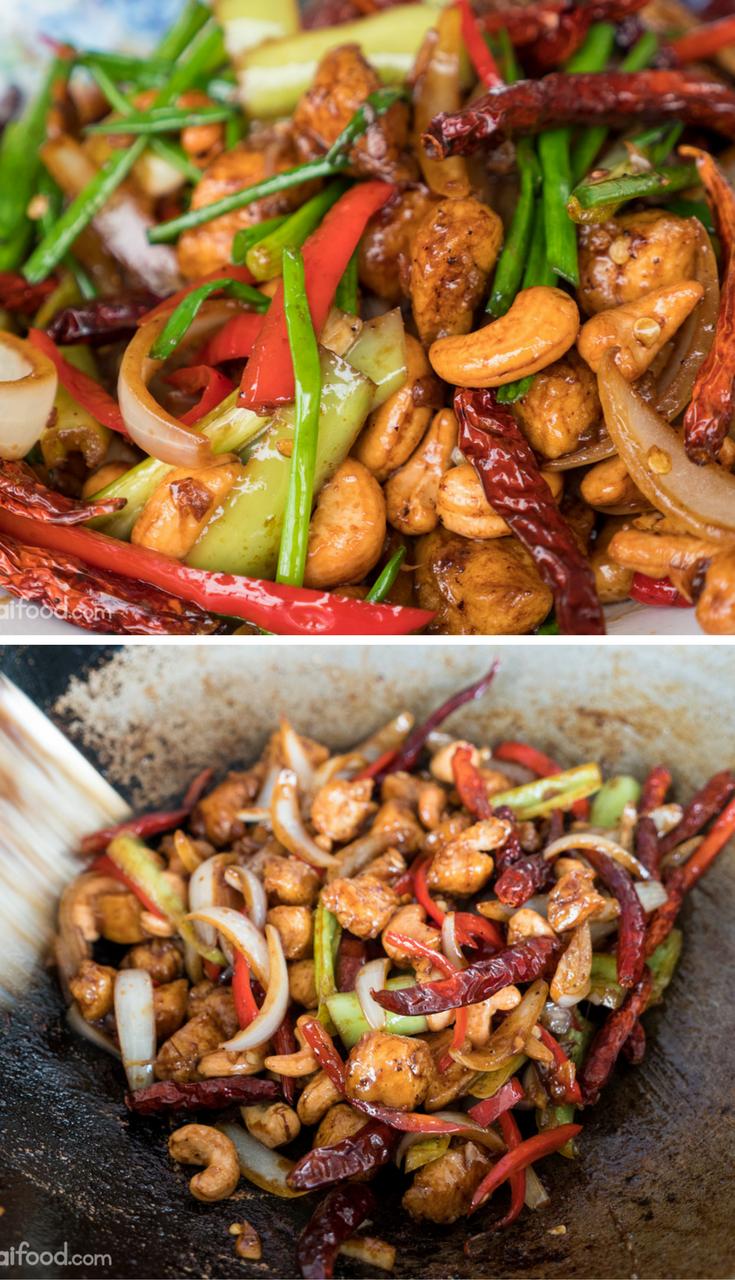 Amazing thai cashew chicken recipe authentic and easy to make amazing thai cashew chicken recipe authentic and easy to make forumfinder Choice Image