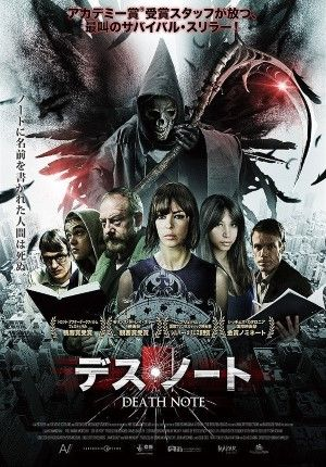 Death Note New Generation Update Film Terbaru Pinterest - death note