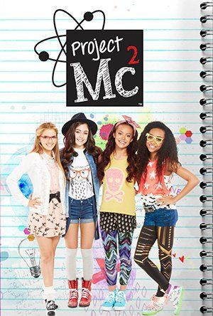 Project Mc Tv Mini Series 2015 Project Mc2 Project Mc Square Project Mc