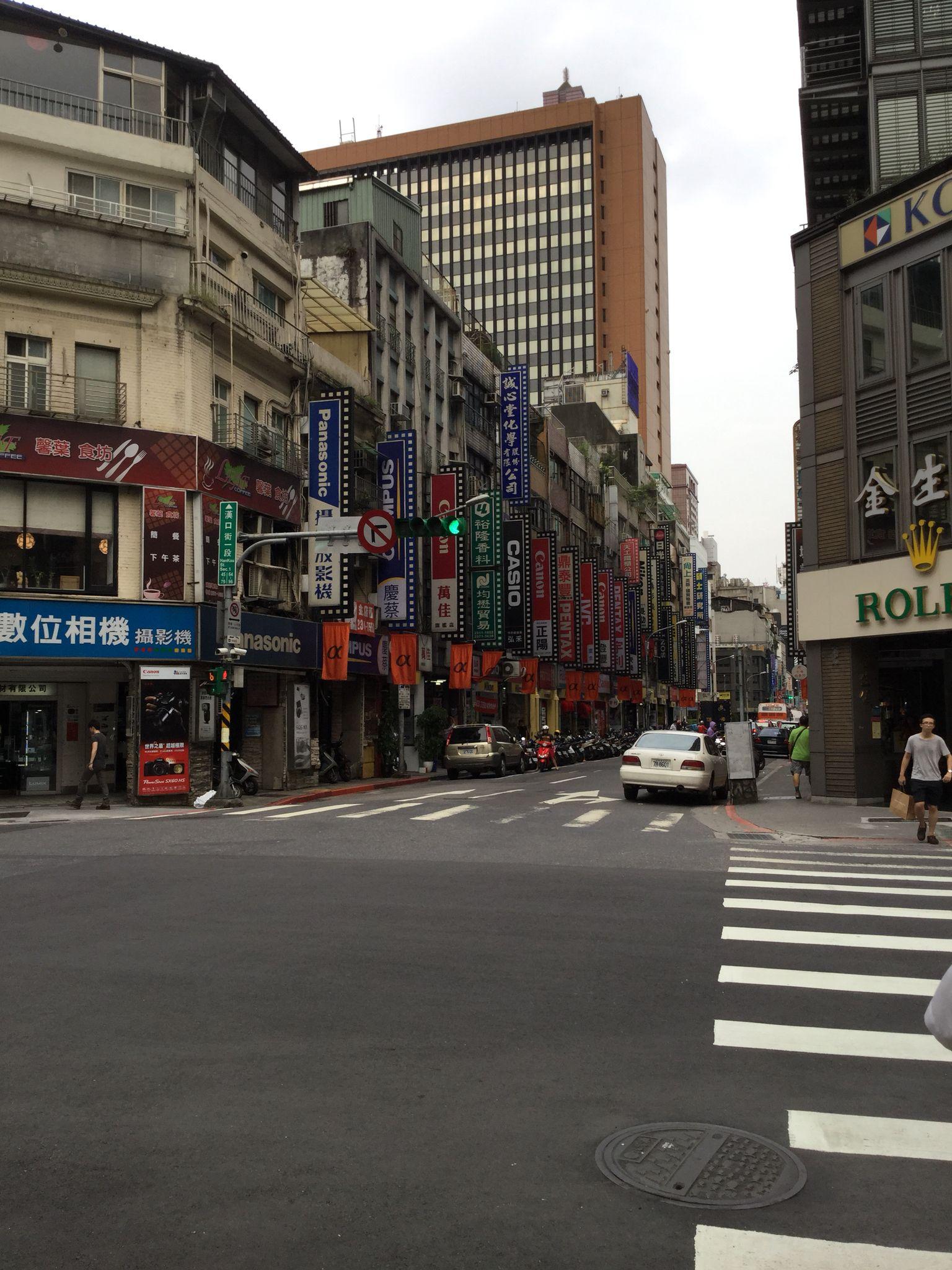 臺北車站新光三越裏漢口街一段のカメラ街 | 臺灣 と 臺北