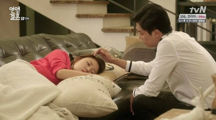 marriage not dating drama3s