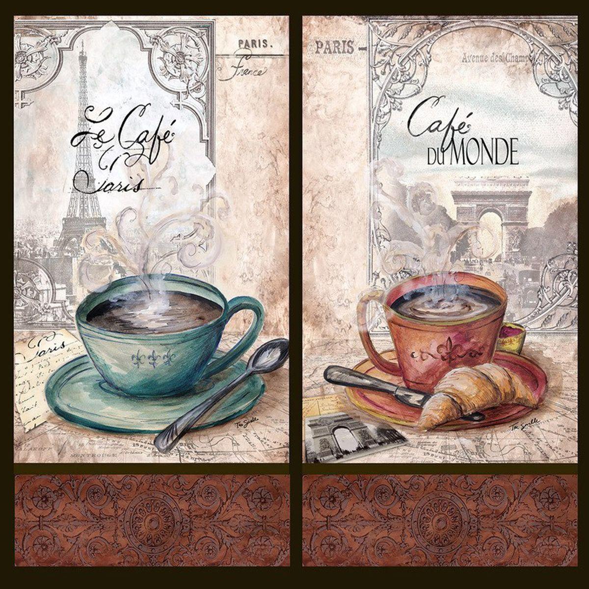 Картинки декупаж кофейные линейка