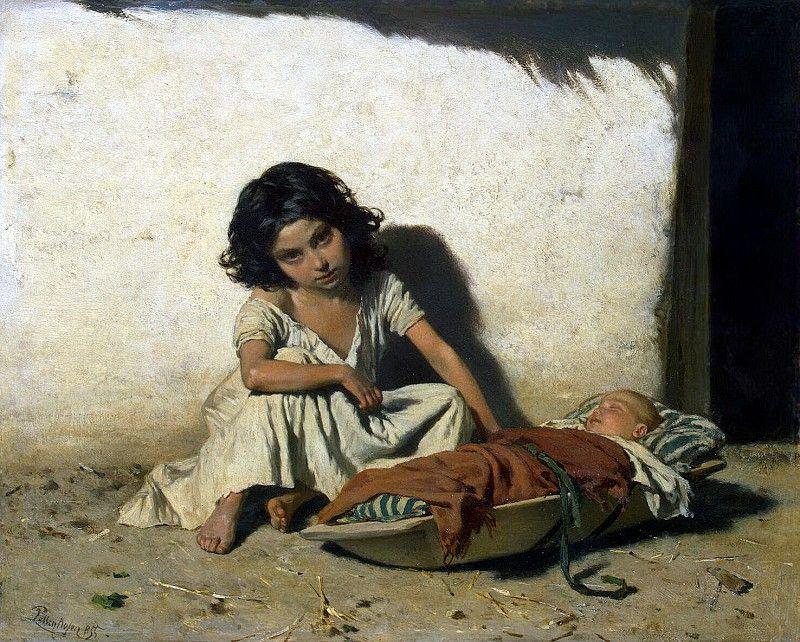 Петтенкофен, Август - Цыганские дети. часть 9 Эрмитаж