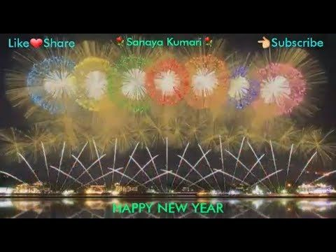 Happy new year 2018 wisheswhatsapp videonew year greetings happy new year 2018 wisheswhatsapp videonew year greetingsanimation m4hsunfo Gallery
