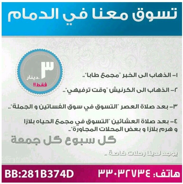 Pin By Bahrainlike On سياحة ورحلات