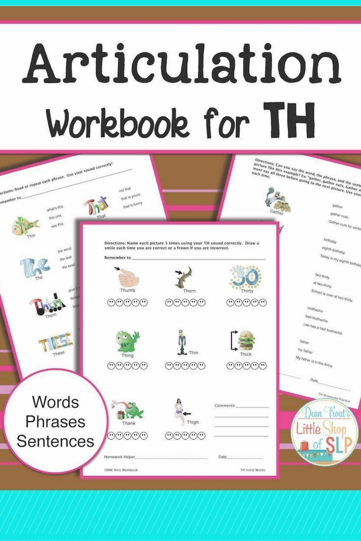 Speech and articulation pages of activities for drill practice the th sound word phrases sentences great homework also workbook just print tpt resources rh pinterest