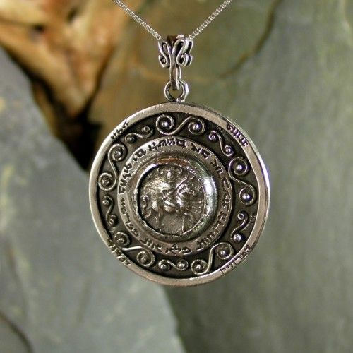 Journey of life pendant silver a powerful symbol for the truth journey of life pendant silver mozeypictures Images