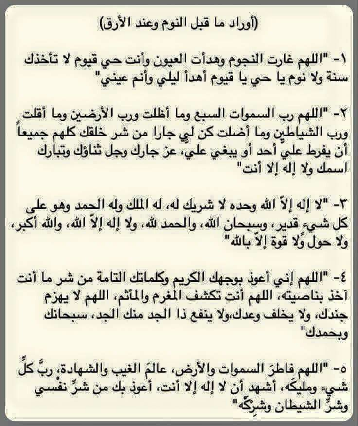 Pin By Hamif On دعاء Islamic Phrases Quran Quotes Love Islamic Love Quotes