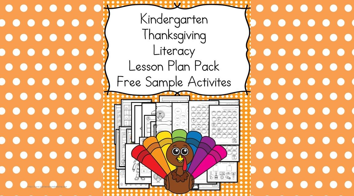 We hope you enjoy these Thanksgiving Lesson Plans for Kindergarten, complete with book recommendations, activities, and free worksheet pack.