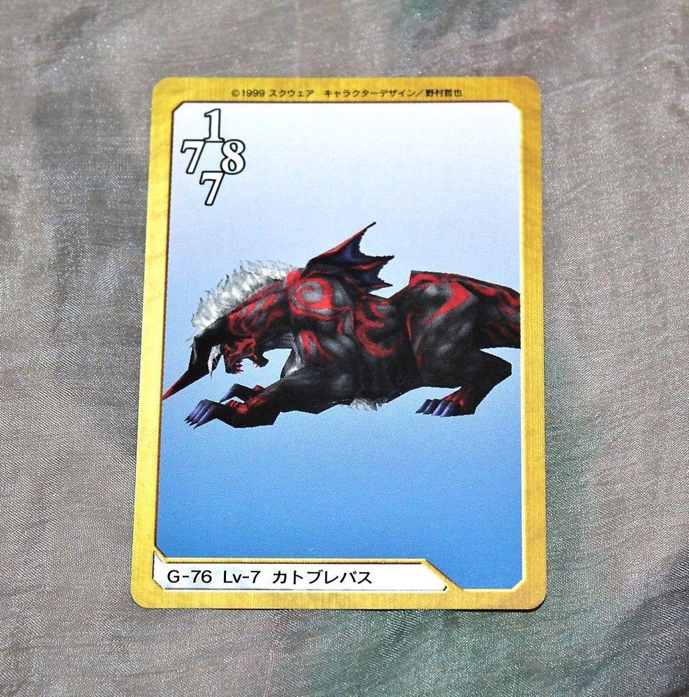 Catoblepas g76 l7 final fantasy viii ff8 triple triad